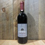 NEMEA BY AIVALIS FAMILY VINEYARDS 750ML