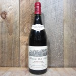 CHATEAU DES TOURS BROUILLY 2015 750ML