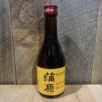 KANBARA BRIDE OF FOX JUNMAI GINJO SAKE 300ML