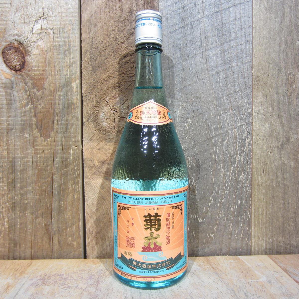 Kikusui Junmai Ginjo 720ml