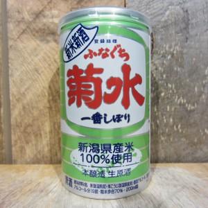 KIKUSUI SHUZO FUNAGUCHI SHINMAI SHINSHU SAKE 200ML (CAN)