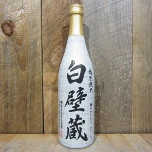 SHIRAKABE GURA TOKUBETSU JUNMAI 720ML