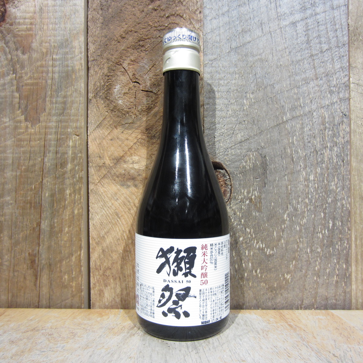 Dassai 50 Junmai Daiginjo (Half Size Btls) 300ml
