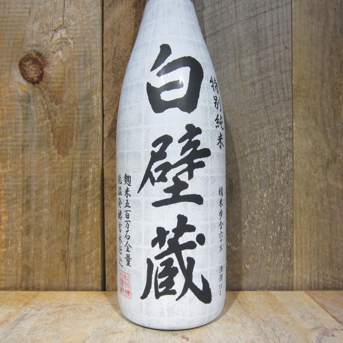 Shirakabe Gura Tokubetsu Junmai 1.8L