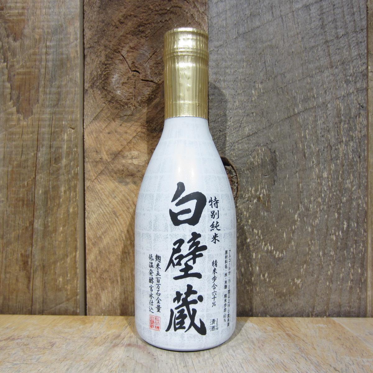 Shirakabe Gura Tokubetsu Junmai 300ml
