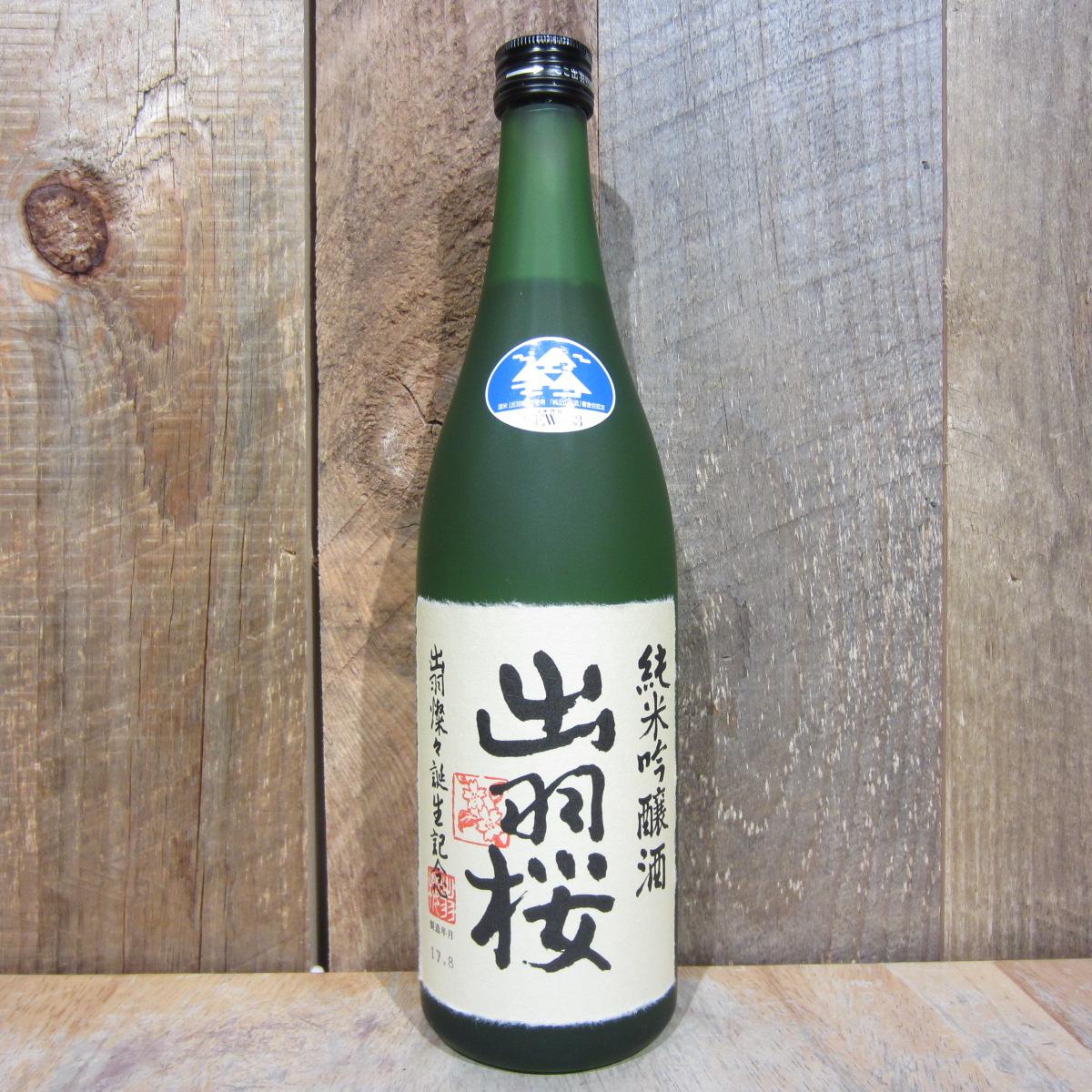 Dewazakura Dewasansan Green Ridge Junmai Ginjo 720ml