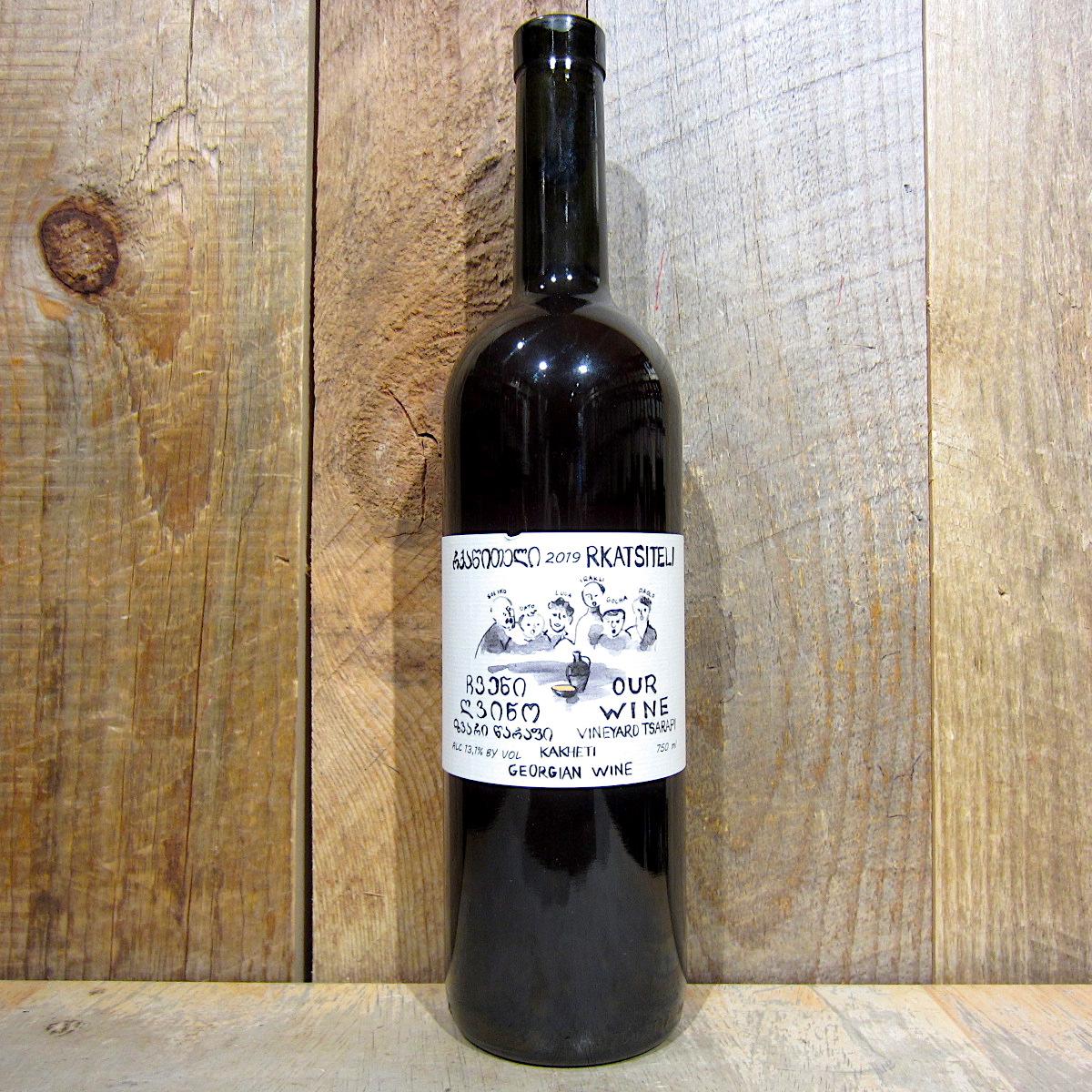 Our Wine Tsarapi Rkatsiteli 2019 750ml