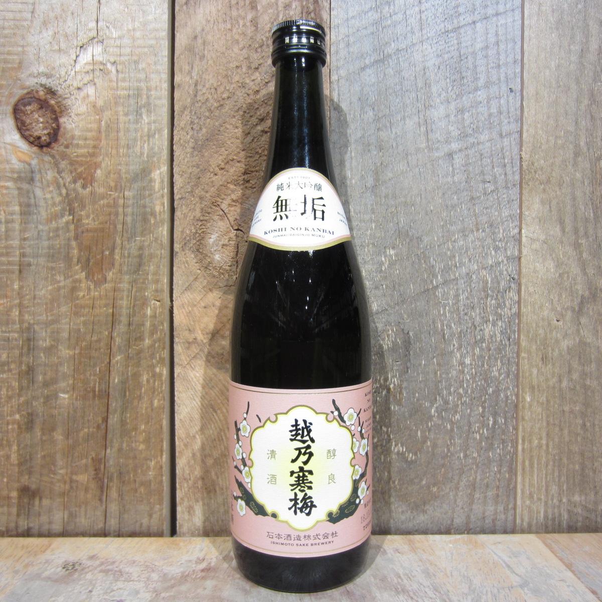 Koshi No Kanbai Muku Junmai Daiginjo 720ml