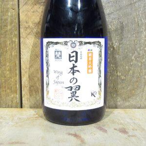 BORN NIHON NO TSUBASA WING OF JAPAN JUNMAI DAIGINJO SAKE 720ML