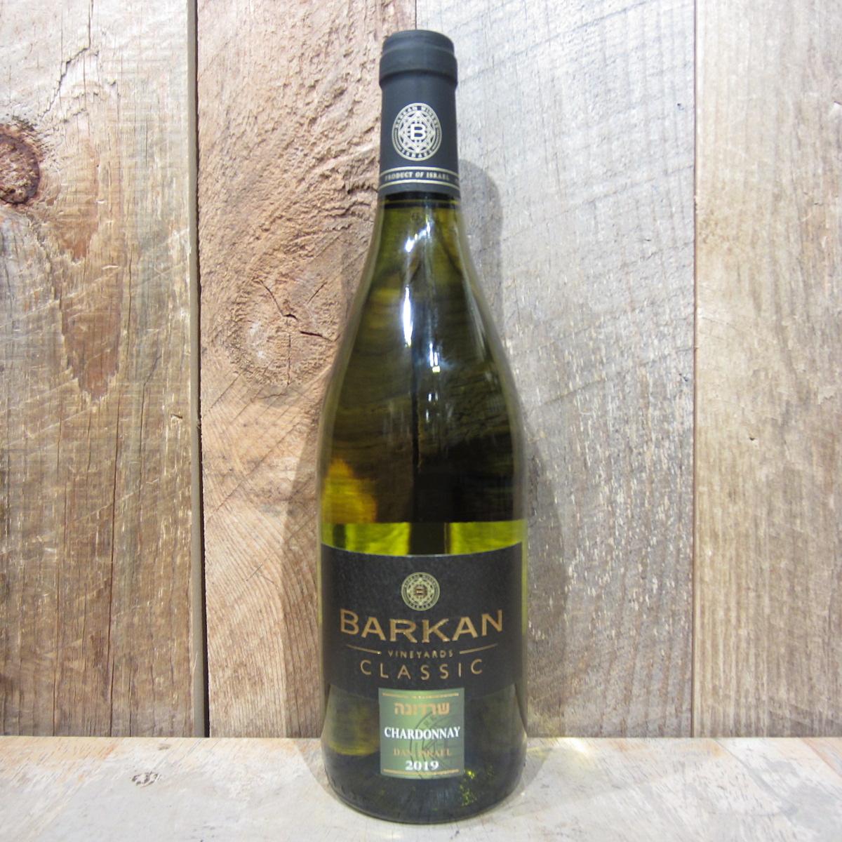 Barkan Classic Chardonnay 750ml